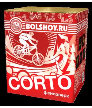 CORTO (КОРТО)